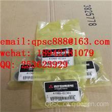 41060-02300发电机组配件轴承/41060-02300