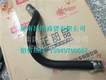 TP401M3-039柳汽霸龙507方向机液压转向泵进油胶管/TP401M3-039