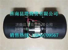 M51-8108015Z柳汽霸龙507空调暖风电机总成/M51-8108015Z