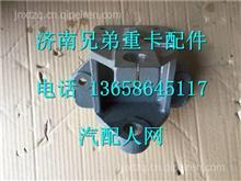 重汽豪瀚前右钢板弹簧总成WG9525520002/WG9525520002