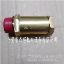 成彰 液化天然气LNG车气瓶用进口黄铜单向阀 截止阀 进液单向阀/DH-15D
