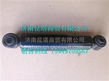 M5Q-5001030A柳汽霸龙507驾驶室不带弹簧减震器/M5Q-5001030A