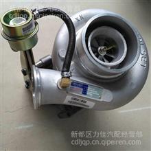 厂家直销风神发动机 1118BF20-010 4029196 霍尔赛特涡轮增压器/1118BF20-010