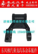 柳汽霸龙507前悬钢板弹簧支架吊耳支架总成/ TP3382WU-2901285