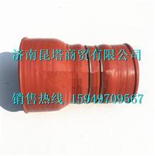 G0119306007A0福田瑞沃290增压器出气软管空气管/G0119306007A0