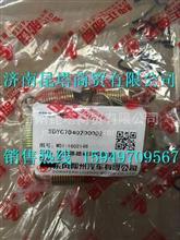 M51-1602146柳汽霸龙507离合器踏板回位弹簧/ M51-1602146