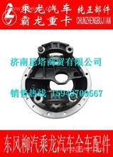 JY2402FS6-110柳汽霸龙507差速锁减速器壳/ JY2402FS6-110