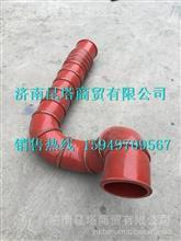 G0119305004A0福田瑞沃140配件中冷器进气管/G0119305004A0