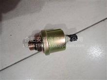JAC江淮货车重卡配件格尔发机油压力传感器/94630-Y4060