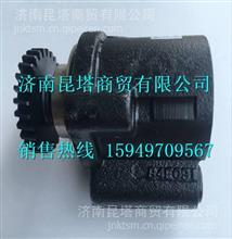 G0340030039A0福田瑞沃RC1转向助力泵/G0340030039A0