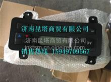 M53H-8112020B柳汽霸龙507空调控制面板/M53H-8112020B
