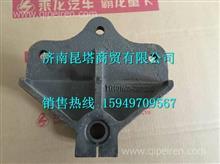 TG401W2-2901249柳汽霸龙507前悬挂固定端钢板支架座 /TG401W2-2901249