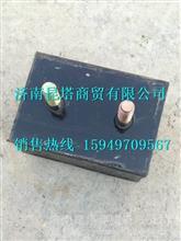 1112810100001福田瑞沃RC1发动机前悬置胶垫/1112810100001