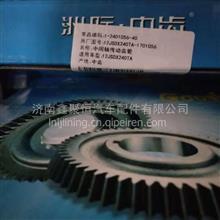 十二档变速箱中间轴传动齿轮12JSDX240TA-1701056/12JSDX240TA-1701056