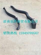 福田瑞沃RC1配件地板压条G0512020078A0   /G0512023002A0