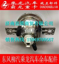 M51-3711050柳汽霸龙507辅助照明灯/M51-3711050