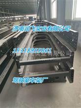 豪沃车架生产厂家 豪沃副梁专卖 豪沃车架大梁专业生产/13153025554