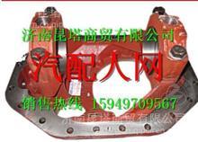JY2502R040-020-B柳汽霸龙507奔驰中桥主减速器壳/JY2502R040-020-B
