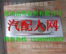 M7-2803230    M7-2803240柳汽霸龙M7主保险杠左右边段焊合件/M7-2803230    M7-2803240