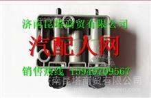 YHJZQ68060070柳汽霸龙507带气囊司机座椅气阀/YHJZQ68060070