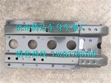 810W61243-5421汕德卡C7H后翼子板支架总成 /810W61243-5421