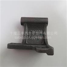 【5288906】适用于东风康明斯发电机支架/5288906