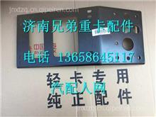 重汽豪沃HOWO轻卡发动机ECM支架总成LG9704710071/LG9704710071