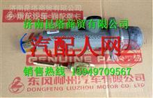 M51-1602505B柳汽霸龙507离合器总泵/M51-1602505B