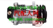 RE3382RT-8103010乘龙609空调压缩机总成/RE3382RT-8103010