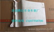 810w62610-6001汕德卡C7H左车门下装饰板/810w62610-6001