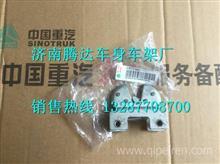 810W97122-0028汕德卡C7H原厂锁总成/810W97122-0028