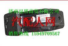 TH401Z2-1001012柳汽霸龙507发动机悬置系统缸体支架/TH401Z2-1001012