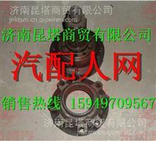 柳汽霸龙507差速器壳总成/柳汽霸龙507差速器壳总成
