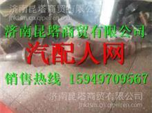 JY2501STR-016-ZG6柳汽霸龙M43后桥壳总成/JY2501STR-016-ZG6