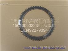 东风天龙天锦配件康明斯L375发动机转速信号轮/3972345