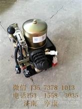 华凌重卡事故车配件   刹车总泵  离合器总泵  分泵 制动阀  刹车/华凌配件  汉马