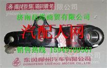 TV3391MK-3401013B柳汽霸龙507二级转向垂臂/TV3391MK-3401013B
