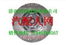 LQ430FD-1601200柳汽霸龙507离合器从动盘总成/LQ430FD-1601200