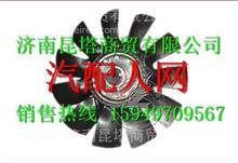 1308060-T0500霸龙507硅油风扇离合器带风扇叶总成/1308060-T0500