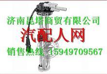 J-S50821乘龙609尿素罐传感器/J-S50821