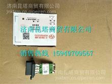 8101-300002红岩杰狮调速电阻 504155254   /8101-300002