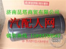 柳汽霸龙507贮气筒K24-3513020  /   K30-3513015     MG401-35130