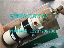 712W12500-6001汕德卡C7H燃油滤清器总成/ 712W12500-6001
