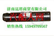 T24-2901252柳汽霸龙507钢板支架座钢板弹簧销/ T24-2901252