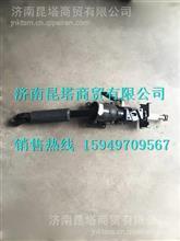13118342X0003福田瑞沃配件转向传动装置带调节机构总成/13118342X0003