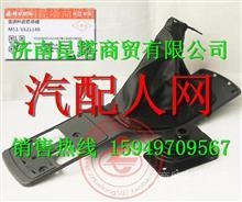 M51-5521034-P柳汽霸龙507驾驶室操纵杆防尘套/ M51-5521034-P