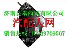 TV132WB-8103020霸龙507空调支架空调压缩机支架/TV132WB-8103020