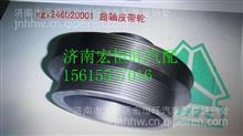 VG1246020001重汽D12发动机配件曲轴皮带轮/VG1246020001