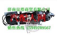 G20-8100010F东风龙卡空调单暖风HVAC鼓风机总成/G20-8100010F