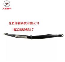 大运重卡蓄电池搭铁线 361DBA00001/大运重卡全车配件批发零售